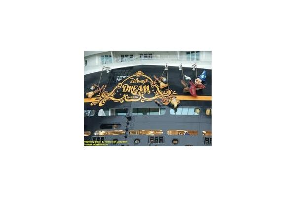 Free Disney Dream Parking Only $10 pp Shuttle Service Each Way