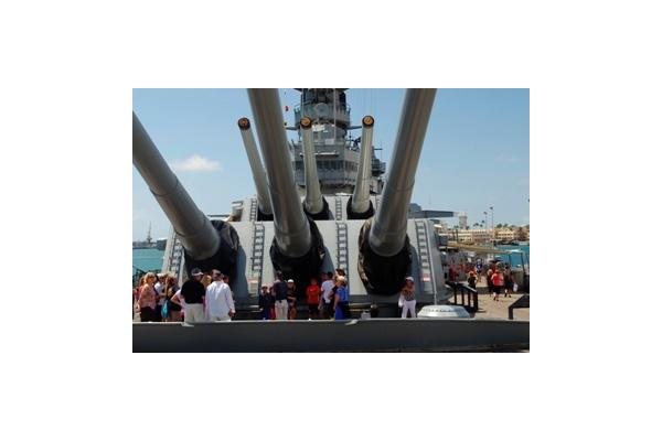 USS Missouri battle ship